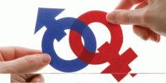 xgender-symbols-